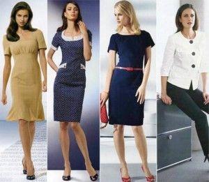 Что одеть на деловую встречу
